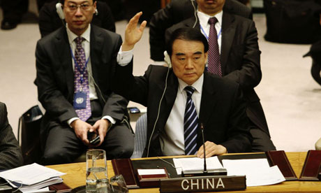 China Security Council